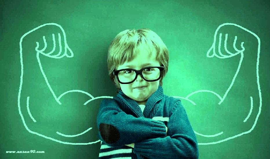 خمسون خطوة لزرع الثقة في نفس طفلك وتقوية شخصيته