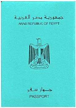 أسباب رجوع جوازات السفر من السفارة السعودية بدون تأشيرة الزيارة العائلية؟ ماذا تفعل لحل مشكلة إسترجاع جواز السفر دون تأشيرة الزيارة العائلية ؟