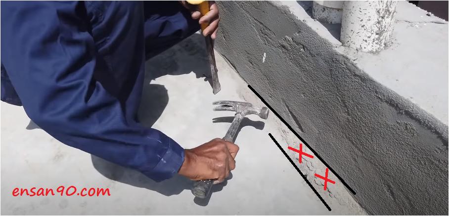 طريقة عزل الاسطح والسقوف بالفوم -نظافة الاسطح من المخلفات مثل ( الرواسب الاسمنتية أو الرملية .. )
