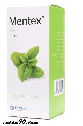 شراب منتكس - دواء كحه سعال منتكس